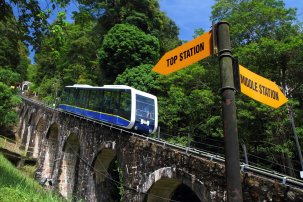 TRAIN TO PENANG HILL