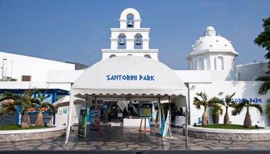 Santorini park